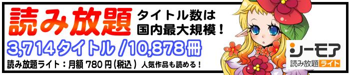 seamoakoukoku006